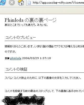 2006032901_1