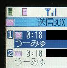 2006033101