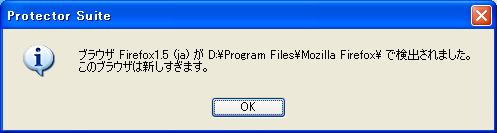 2006041401