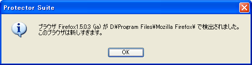 2006050501