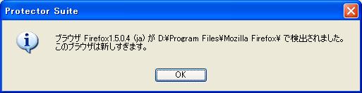 2006060202