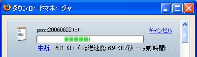 2006062201