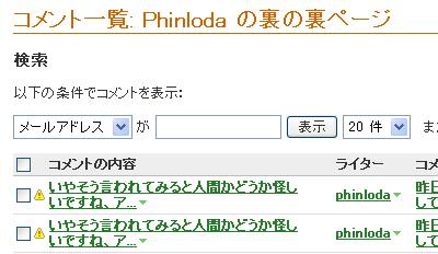 2007060903