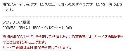 2008022701
