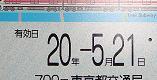 2008052201