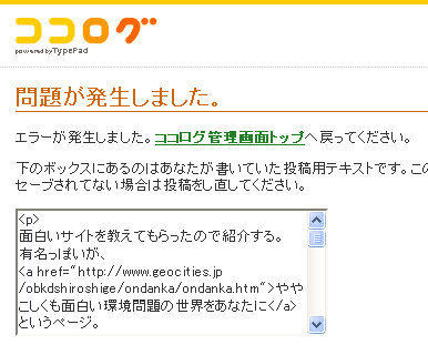 2008070901
