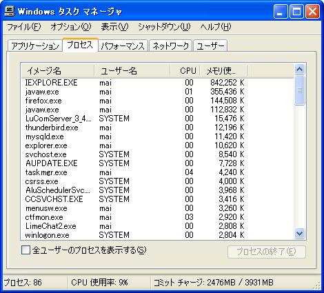 2009080601