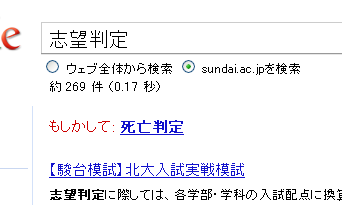 2010101401
