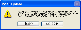 20031228-1.png