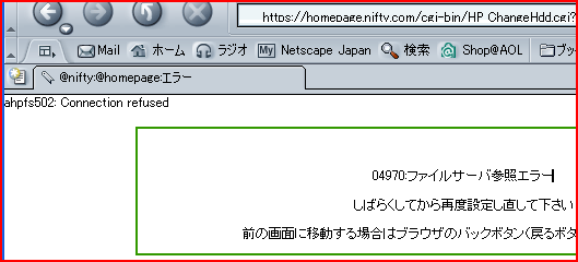 20040209-1.png