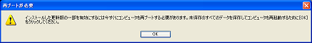 20040514-1.png