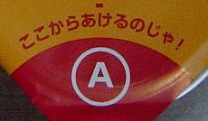 20040912-02.jpg