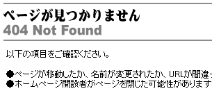 20041111-01.png