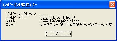 20041227-01