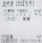 20050106-01