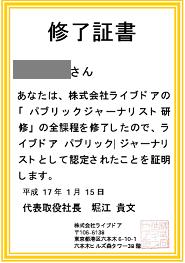 20050125-01