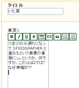 20050408-01