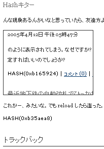 20050420-01