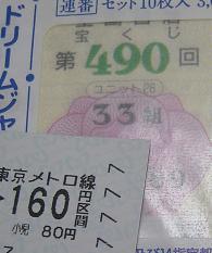 20050605-01