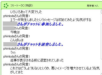 20050618-01