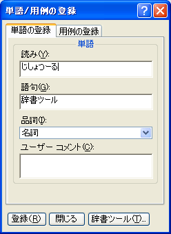 20050925-03