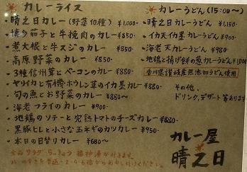 20051009-01