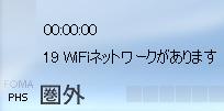 20051021-02