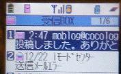 20051223-01