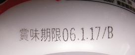 20060325-01